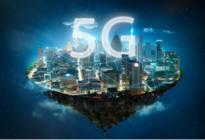 5G专利占比34.02%,中国5G步伐走在世界前沿