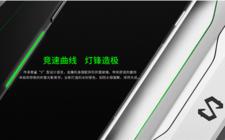 黑鲨+李宁联名款手机黑鲨游戏手机2亮相巴黎时装周