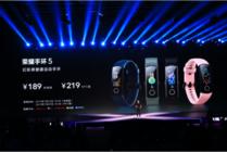 荣耀手环5火爆售罄,NFC版7月29日首次销售,仅售219元值得期待