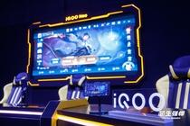 装配诸多新技术 iQOO Neo打造沉浸式电竞体验