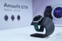 华米科技Amazfit GTR智能手表获得点赞,设计体验皆出色