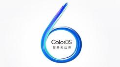爱与守护同在 ColorOS 6远程守护让你的爱从不缺席