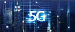 5G时代即将到来!三星以5G先锋计划让用户享受优质换机服务