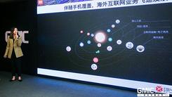 小米应用商店全球分发量累计突破2000亿