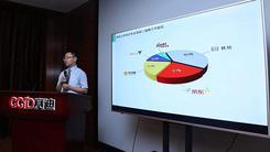 《2019上半年中国家电市场报告》发布京东获家电市场零售商之首