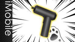 宜家爱好者的大杀器:米家电动螺丝刀开箱