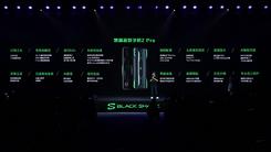 标配12GB运存 黑鲨游戏手机2 Pro发布 2999起
