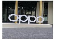 OPPO收购英特尔、爱立信专利,助力拓展全球市场
