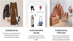 每个月都有精选服装盒 亚马逊推出个人购物服务