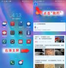 华为手机新技能,一步掌握台风路径!