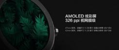 24天续航华米科技Amazfit GTR智能手表,功能体验怎么样?