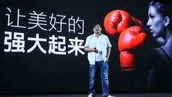 魅族前高级副总裁李楠:我不会去做电子烟 将从事教育行业