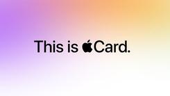 Apple Card使用协议曝光 官网购物能获得3%返现