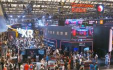 高通在ChinaJoy与众厂商演示5G云游戏 面向未来体验