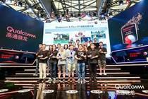 2019 ChinaJoy:高通骁龙开启数字娱乐新篇章