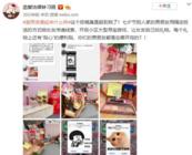 """男同学Airdrop引导女友小区找礼物,直男心思被赞""""太浪漫""""!"""