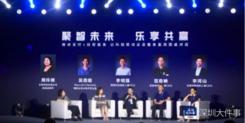 FINTECH专家聚集深圳探讨移动支付,人脸支付等成焦点