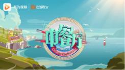 喜迎七夕!来华为视频pick你心目中的爆款男友!