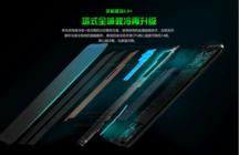 揭秘黑鲨游戏手机2 Pro为何能保证高通855Plus平台性能发挥