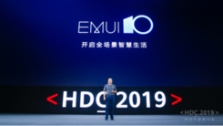 EMUI10今日发布惊喜多,P30系列首批升级尝鲜新系统