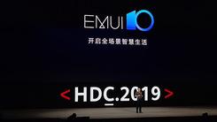 EMUI10正式发布 打通终端带来全场景极致体验