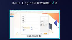 华为快服务智慧平台即将全球上线