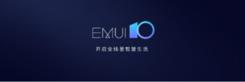 荣耀20将内测MagicUI3.0,颠覆智慧体验