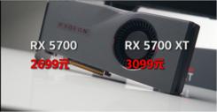 英伟达20系Super显卡鲁大师跑分对比,老黄刀法精湛逼哭AMD!