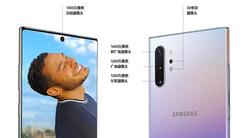 手机拍照排名刷新 三星Galaxy Note 10+5G夺第一