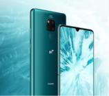 预约量不断攀升 首款商用5G双模手机华为Mate20X (5G)本周五开售
