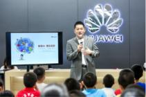 常昊:孩子与AI都是围棋运动的未来