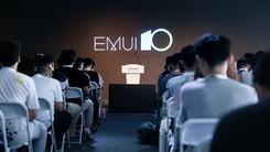 EMUI10解密:分布式技术能力、开放与工具链
