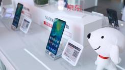 京东喜迎818品牌日 华为5G手机即将开卖