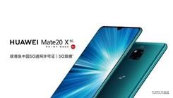 为什么说电信5G是华为Mate20X的绝配