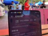 北大又添科技范儿!中国移动北京公司携5G迎新生入校