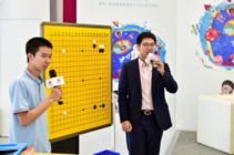 围棋世界冠军檀啸、辜梓豪空降武汉 畅谈围棋与AI科技融合