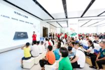 国家围棋队全国行太原站 华为AI助力青少年围棋发展