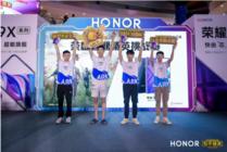 群雄逐鹿,定军巴蜀,荣耀暑期精英挑战赛全国总决赛冠军出炉!
