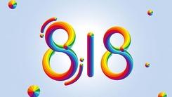 818购物优惠依然在 OPPO K3最低仅需1499元