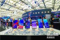 高通X50 5G基带让消费终端多样化 体验5G从手机开始