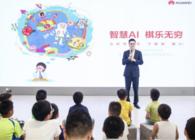 围棋世界冠军孔杰现身杭州 与围棋少年忆往事谈AI