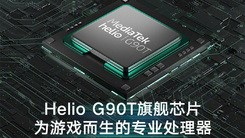 Redmi Note8 8.29发布 6400W+ G90T+ 后置指纹