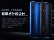 vivo首款5G手机iQOO Pro发布 国美预售享多重好礼
