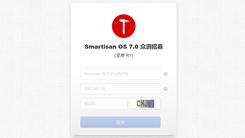 SmartisanOS 7.0开启众测招募 不过仅限坚果R1用户