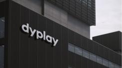 专访dyplay创始人李博为:保持专注 打造高水准降噪耳机