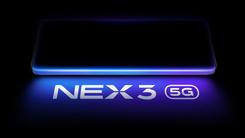 官宣!5G智慧旗舰vivo NEX3将于九月发布