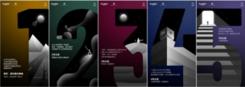 华米科技Amazfit年度旗舰明天发布 倒计时海报暗藏旋玄机