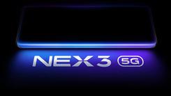 瀑布屏来袭!vivo NEX3 5G宣布9月发布