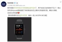 华米科技Amazfit方屏智能手表表盘新特性,一屏整合多功能