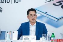 专访三星权桂贤:以Note10系列为起点,在5G时代崛起